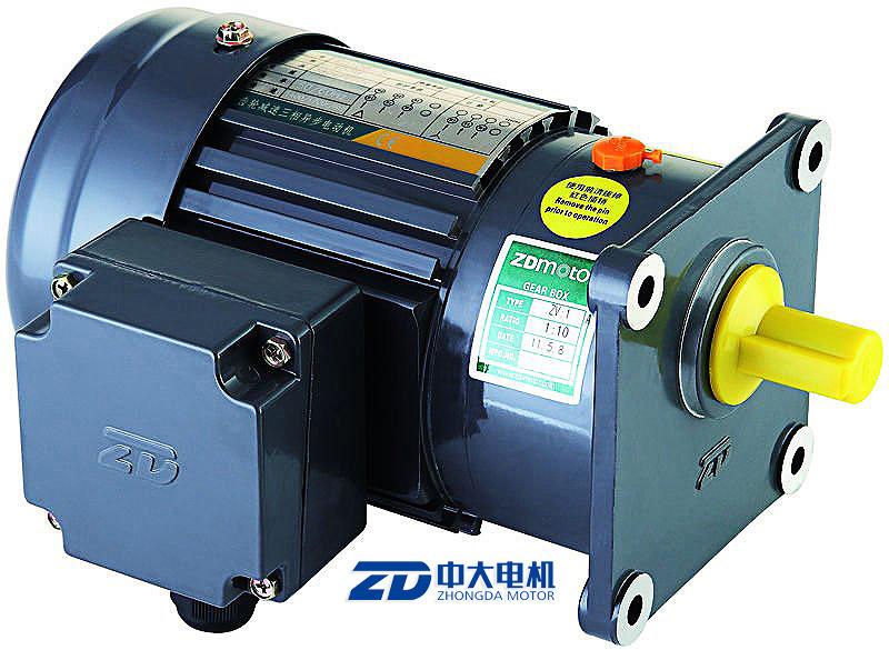 China zd motor small ac motor gear motor photos for Small ac gear motor