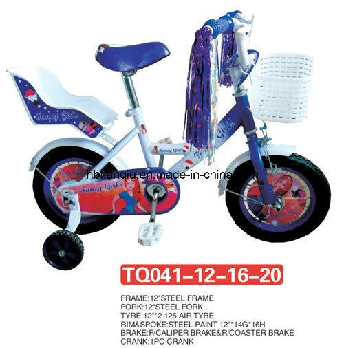 "Baby Bicycle/Kids Bicycle/Baby Walker 12"""