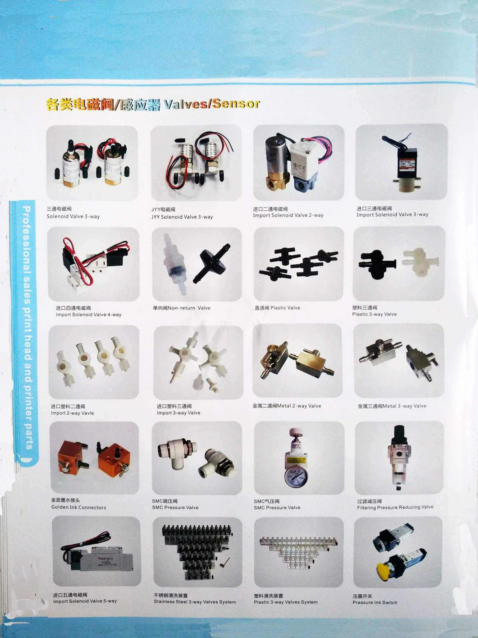 Original One Stop Large Format and Solvent Printer Spare Parts for Roland/Epson/Infiniti/Galaxy /Floar/ Wit-Color/Lecai Ect.