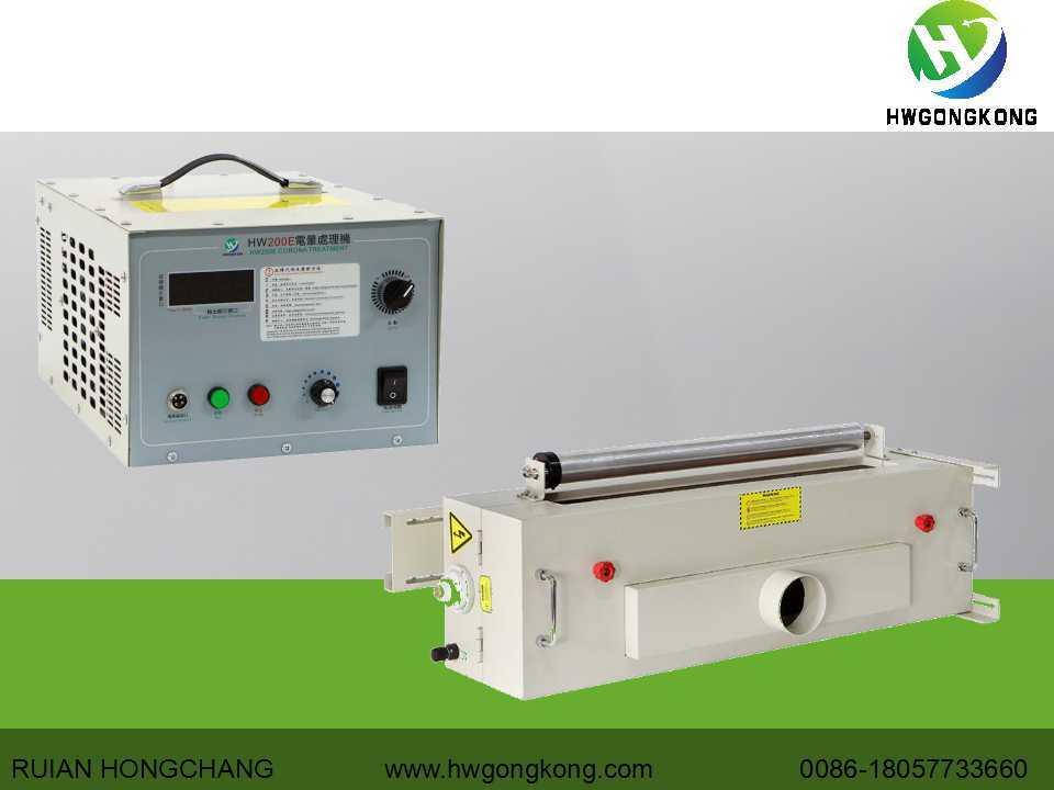 Surface Corona Treating Machine for Film Printing Machine (Dry type and Digital display HW2004E 4kw)