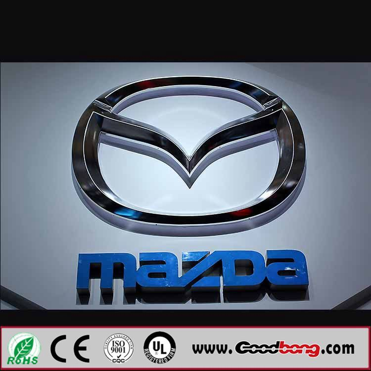 Customized 3D Outdoor Advertising LED Acrylic Car Logo Names