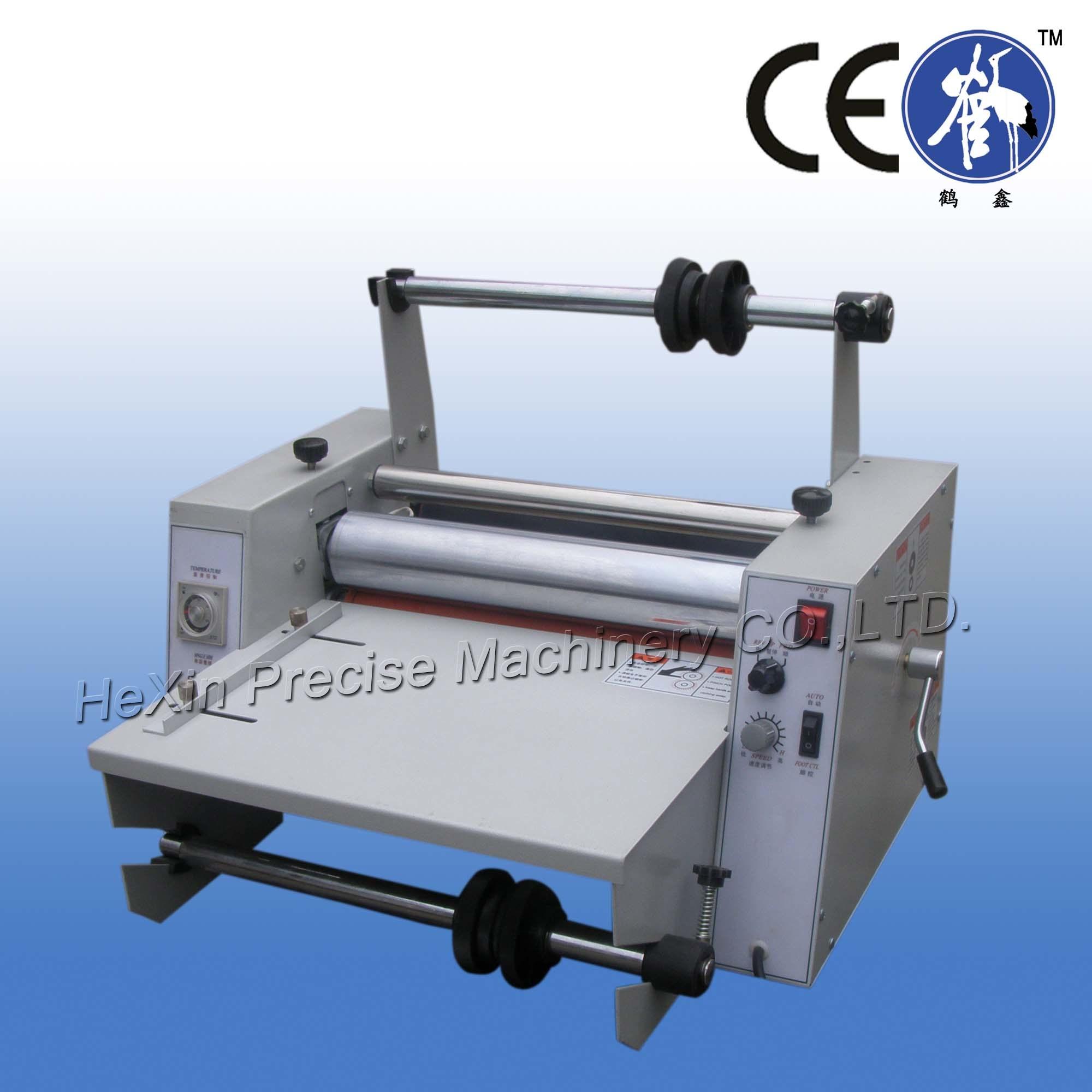 Hx-380f Laminating Machine