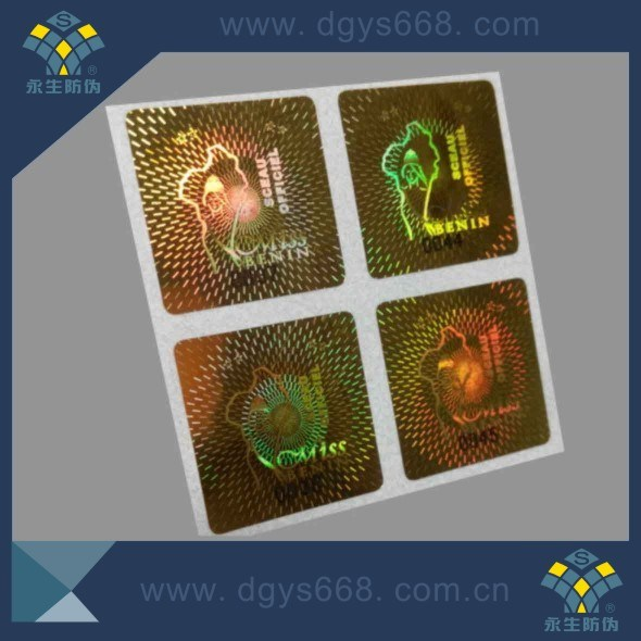 Demetalization Effect Hologram Sticker Label