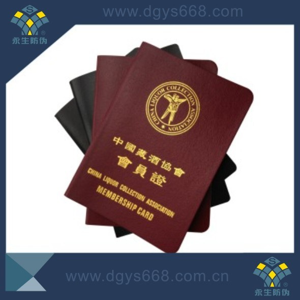 Anti-Counterfeiting Security Hot Stamping Golden VIP Booklet