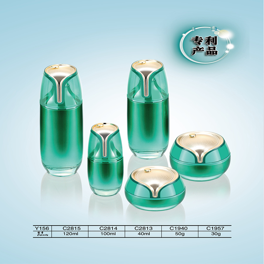 30ml-50ml Empty Clear Plastic Cosmetic Container Glass Jars with Aluminum Lid