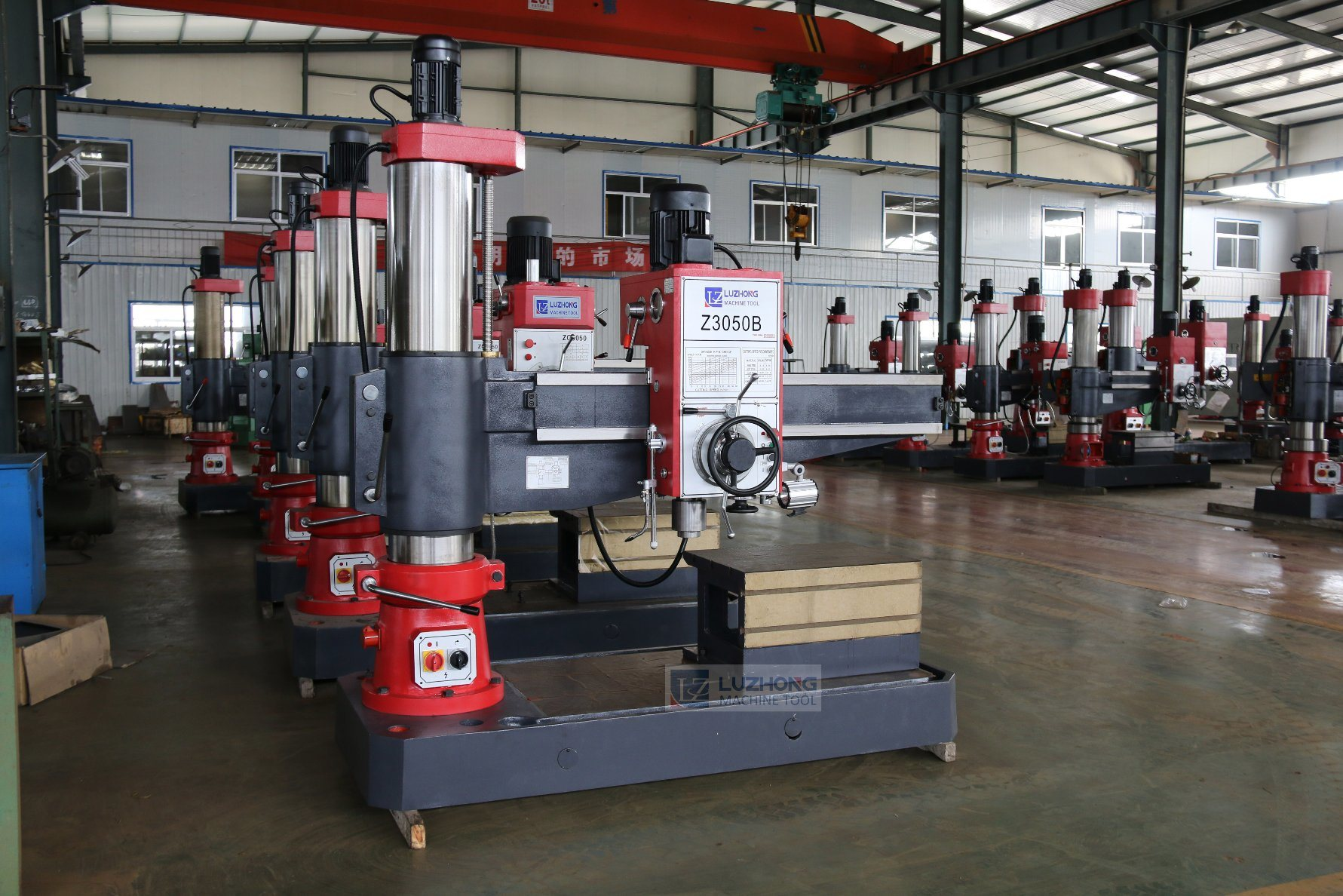 Drill Machine Price (Z3050X16B Borehole Drilling Machine)