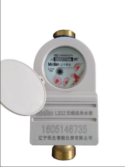 Wireless Smart Flow Water Meter Plastic/Copper (LXSZ-15/20/25)