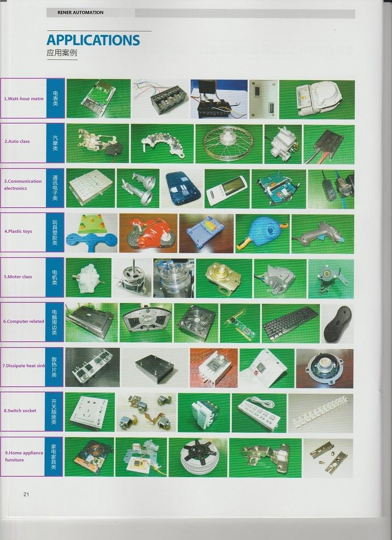 Turntable Multi Station Multi Head Automatic Locking Screw Machine
