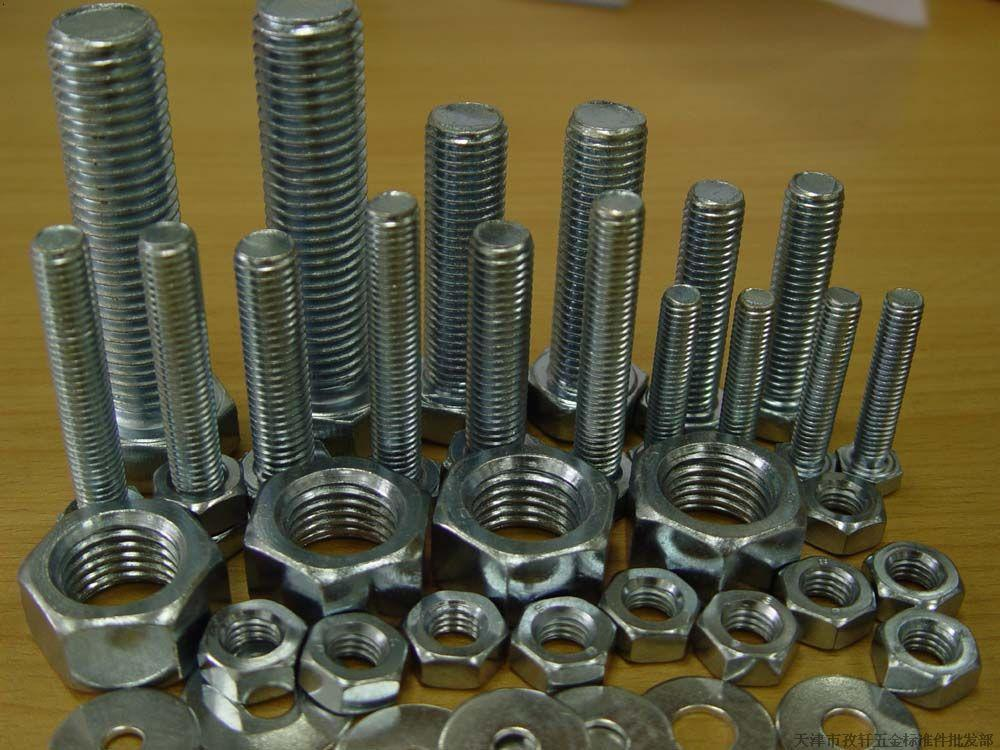 Meiling Qualified Welding Cylinder Head Nail
