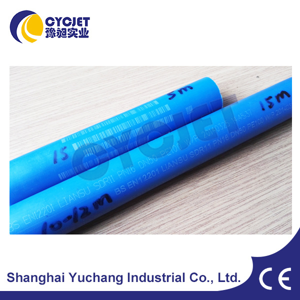 UV Laser Marking Machine Printing on PPR PVC PE Pipes
