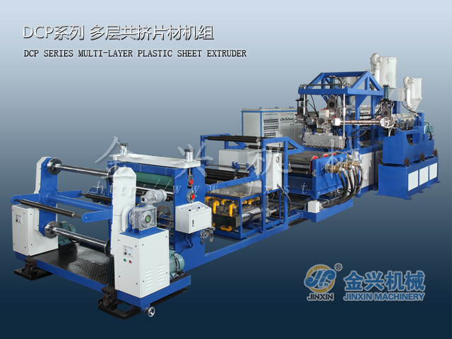 Plastic Sheet Extrution Machine (DCP)