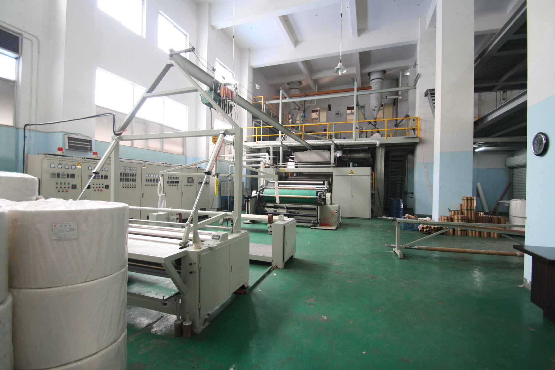 PP Nonwoven Production Line