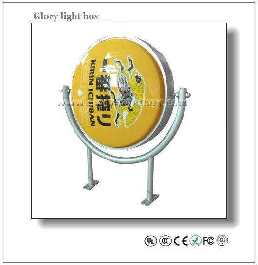 2015 New Style LED Acrylic Illuminated Outdoor Light Box