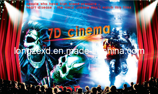 7D Movie Theater with Shooting Games