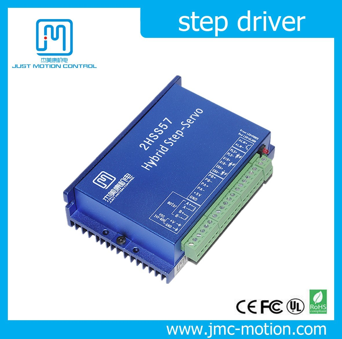 2 Phase Hybrid Stepper Servo Motor Driver Closed Loop