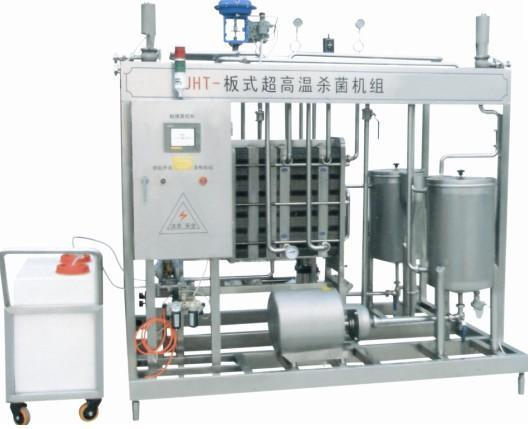 Full Automatic 2000L/H Milk Plate Pasteurization Machine
