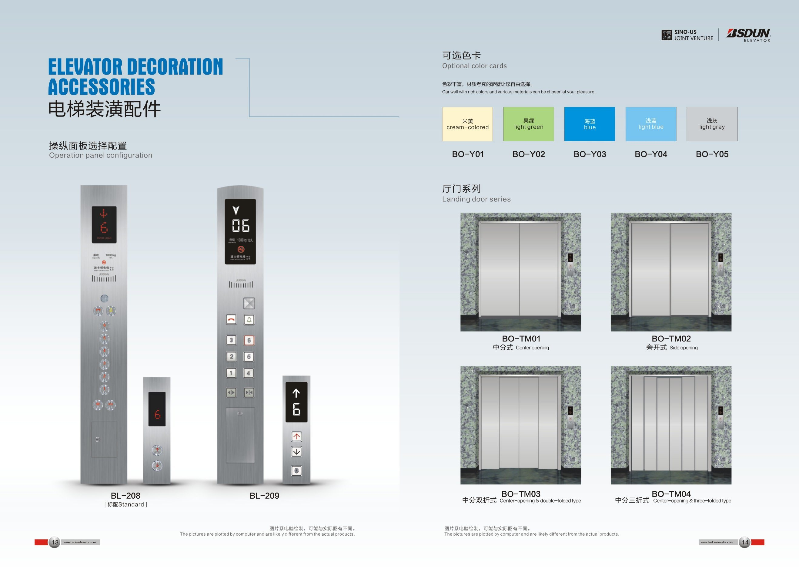 Stable & Low Noise Passenger Lift Elevator