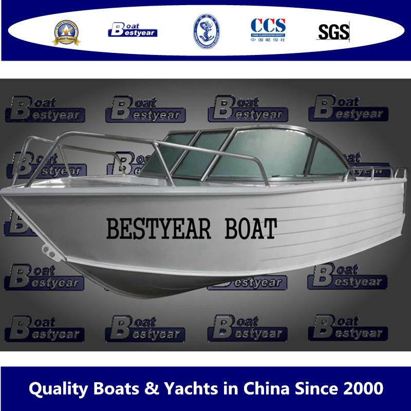 Bestyear Aluminum 500 Boat for Fishing