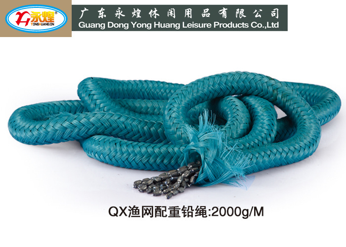 Fishing Net, Lead Rope, Lead Line (C014)