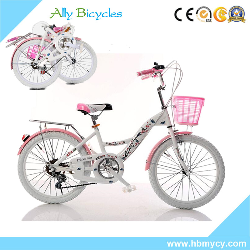 "16"" Variable Speed Children Bicycle Carbon Frame Folding Kids Bike"