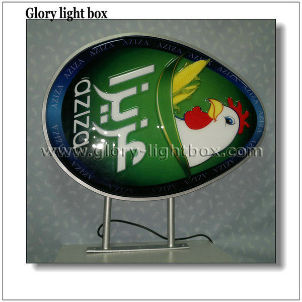 2015 New Style LED Acrylic Illuminated Outdoor Light Box
