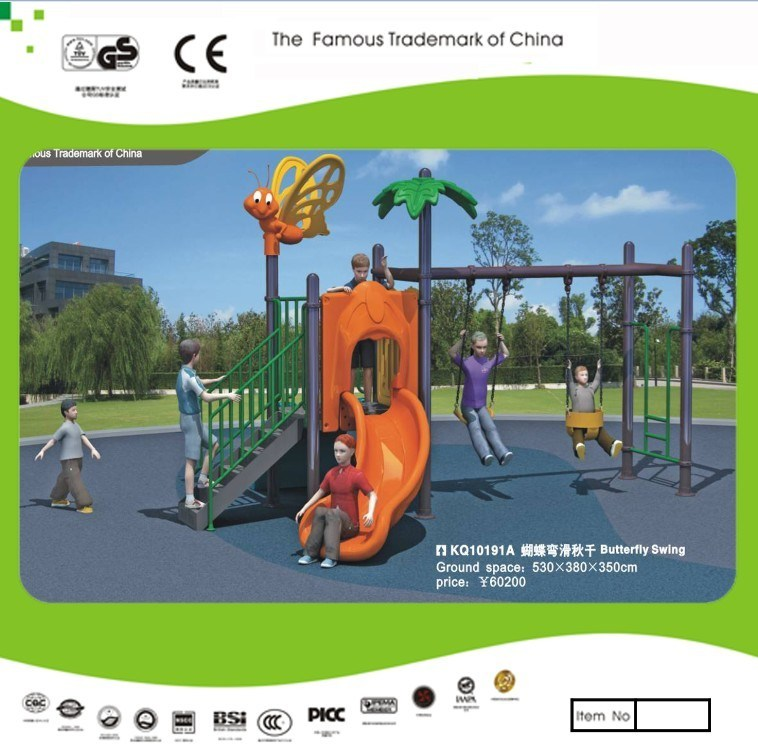 Outdoor Playground Toy : China outdoor playground equipment seesaw and swings toys
