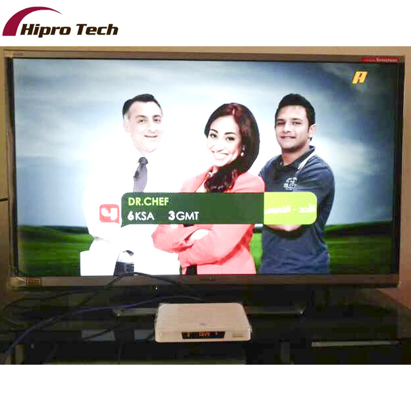 2014 Hot Best Arabic IPTV Box Internet TV