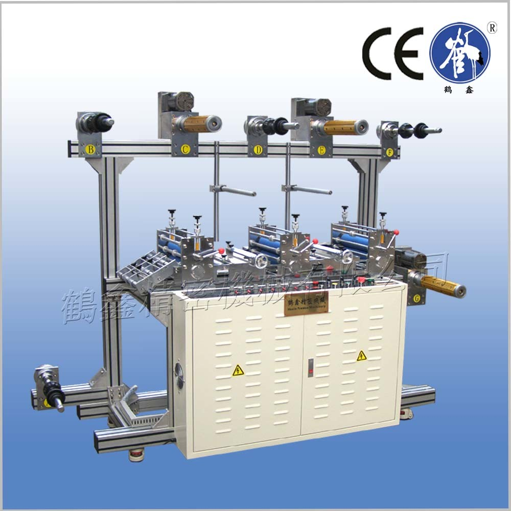 Automatic Hot Roll Laminating Machine with 7 Shafts
