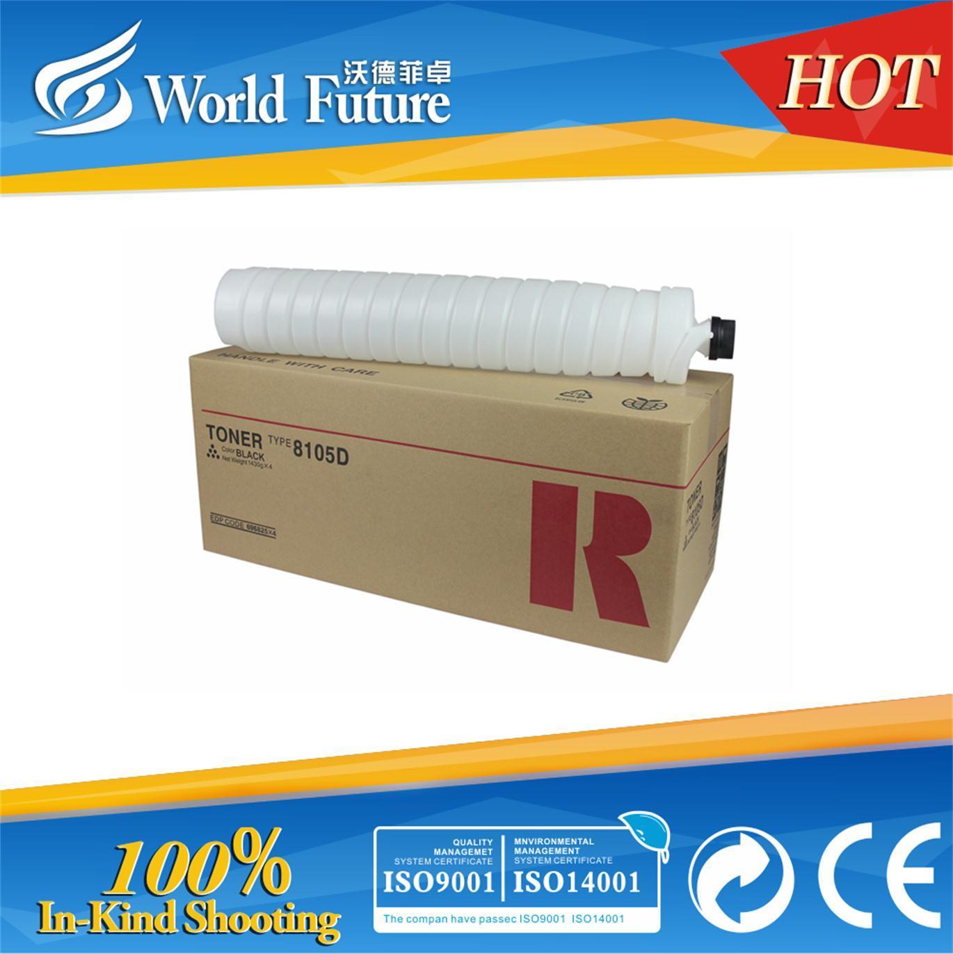 Compatible Laser Copier Toner Cartridge for Ricoh (8105D)