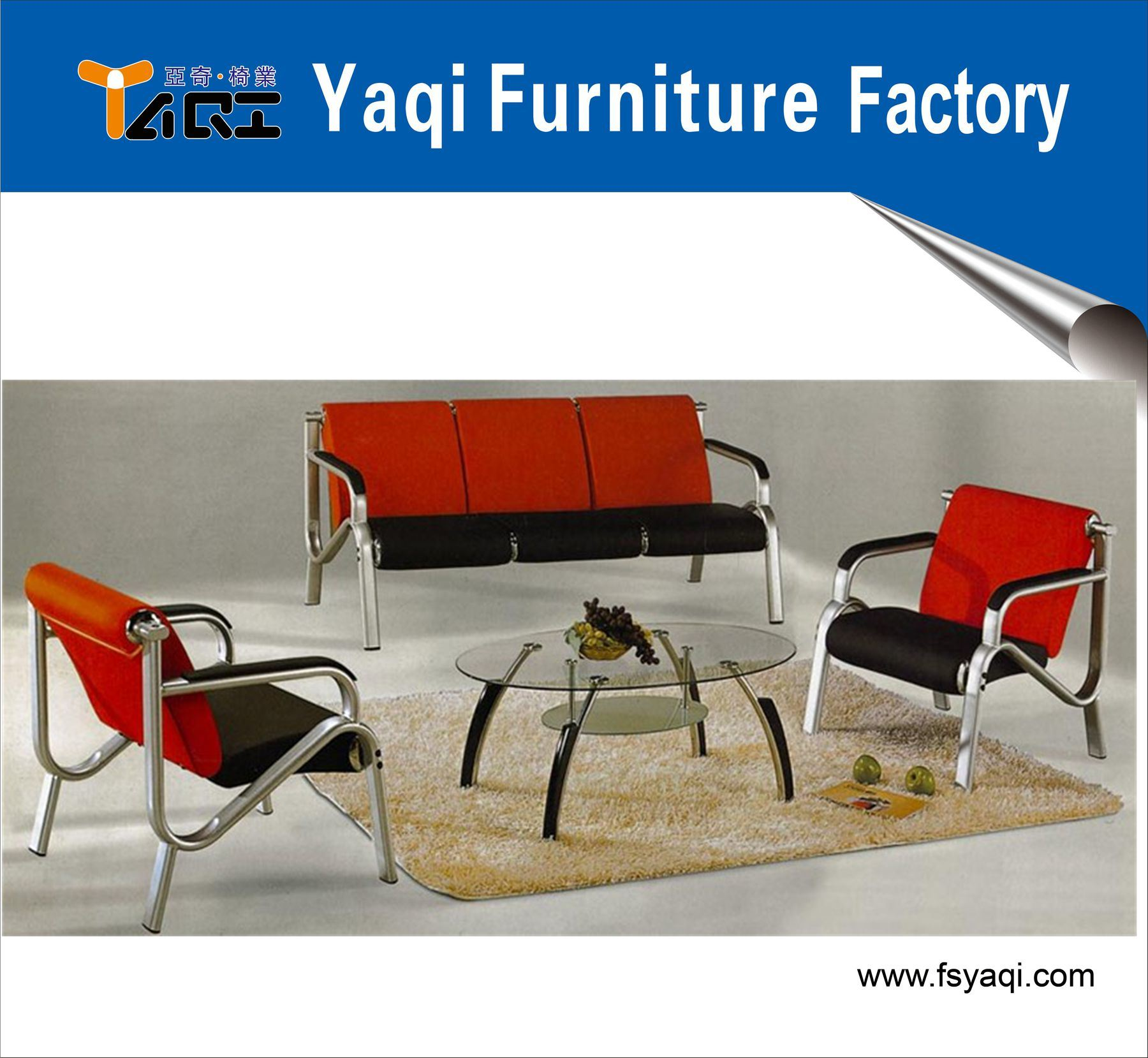 Office Furniture/Good Quality Office Sofa/ Leather Sofa (YA-372)