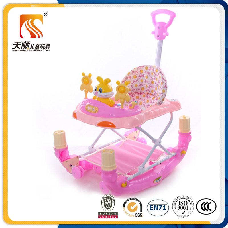 China Hot Sale Folding Rocking Baby Walker Go Round with Pushbar