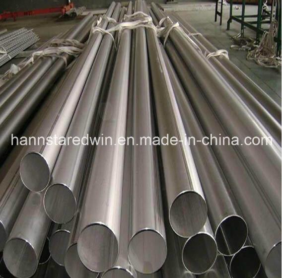 Supply Aluminum Alloy Pipe/Aluminum Tube From Hannstar Company