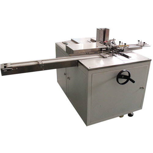 Eraser Paper Sleeve Packing Machine (XPC-60A)