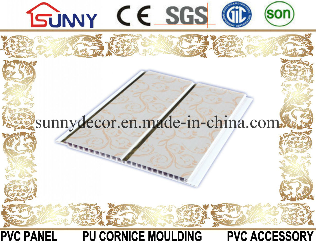 20cm Width Middle Groove PVC Wall Panel Ceiling Panel with Printing for Interior Decoration