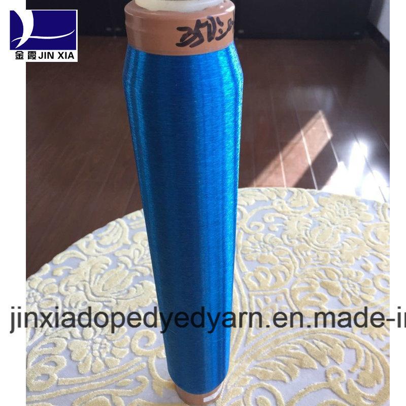 Dope Dyed Ployester Monofilament Drwan Yarn 35D/1f