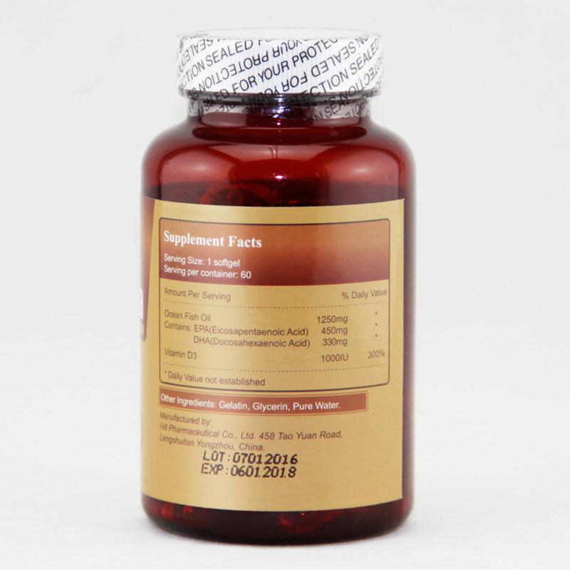 GMP Fish Oil Omega 3 EPA DHA Softgel Capsules Supplements