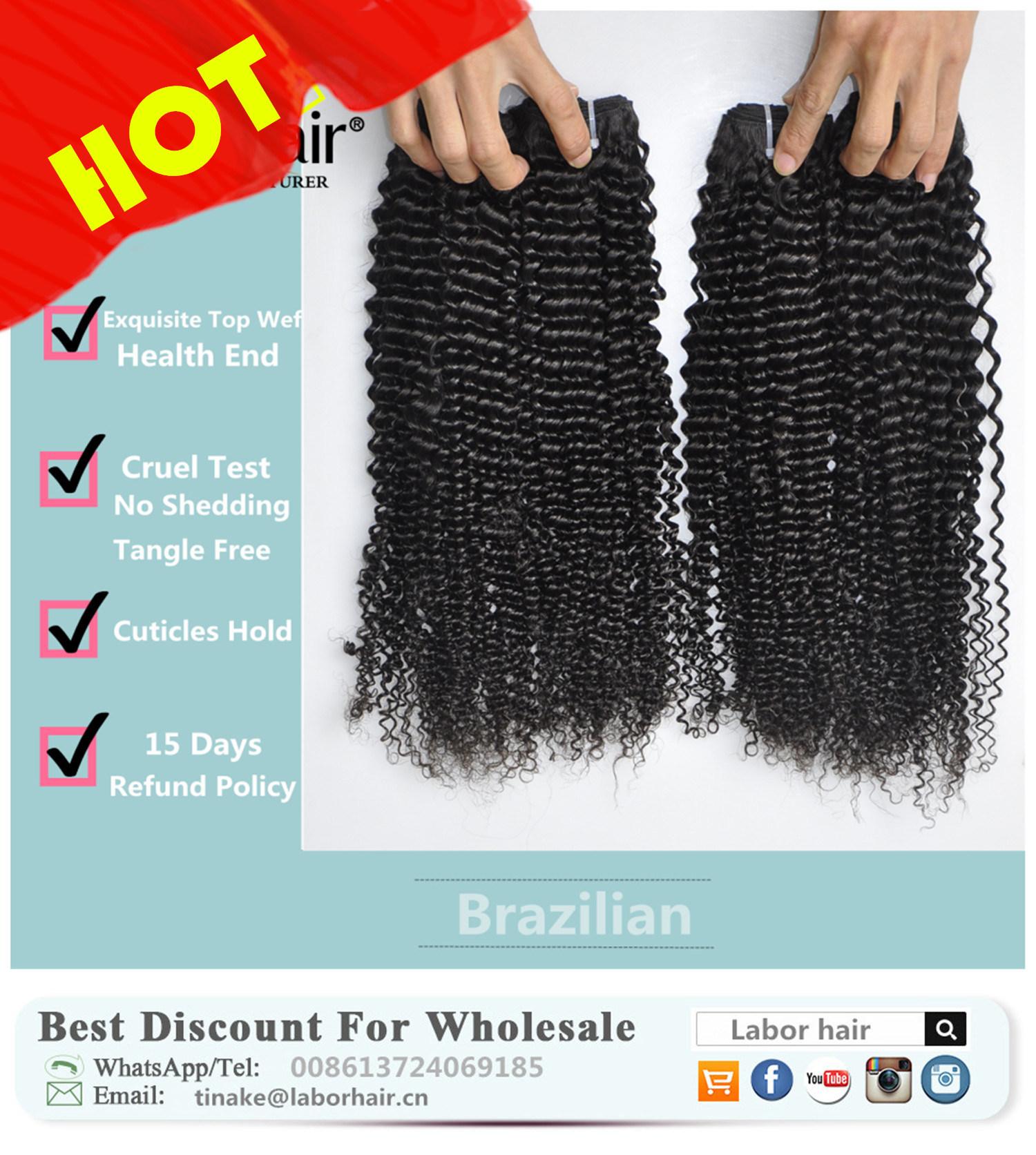 Unprocessed Labor Hair Extension 105g (+/-2g) /Bundle Natural Brazilian Virgin Hair Kinky Curly 100% Human Hair Weaves Grade 9A