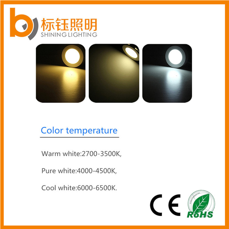 90% Energy Saving 12W Round LED Ceiling Light Ultrathin Panel Lamp Downlight (BY1012)