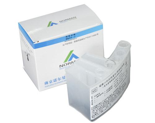 Heart-Type Fatty Accid Binding Protein Immuno Assay- H-Fabp (chemiluminescence)