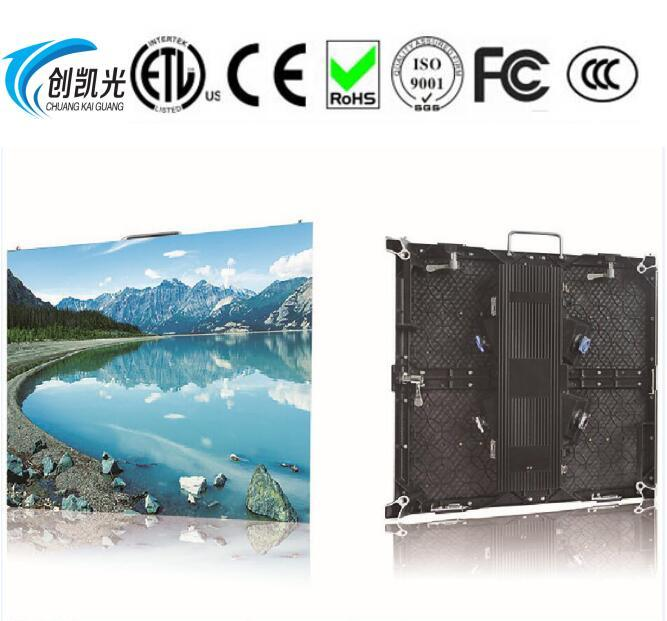 Ckgled P3.91mm / P4.81mm / P6.25mm Outdoor Full Color LED Display Panel / Outdoor LED Screen