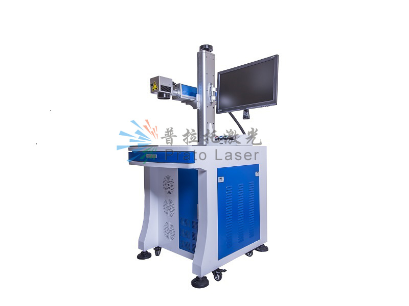 10W/20W Mopa Fiber Laser Marking Machine for Steel Plates Mark for Metal Printing