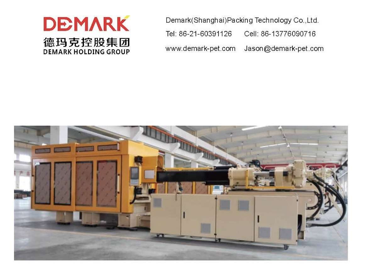 Eco300/2600 32-Cavity High Speed Energy Saving Pet Preform Injection Molding Machine