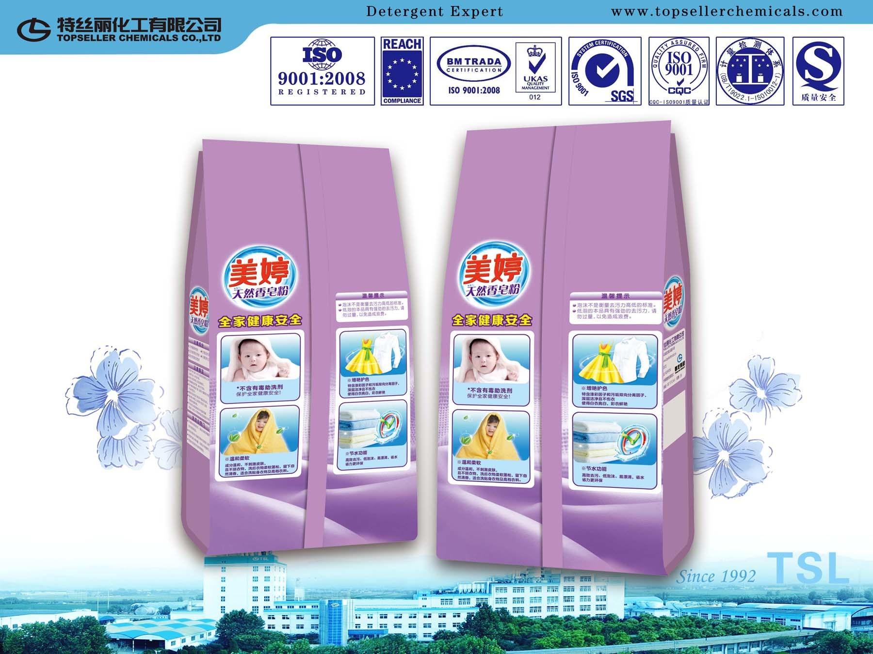 Sell No Phosphorus Laundry Detergent Powder