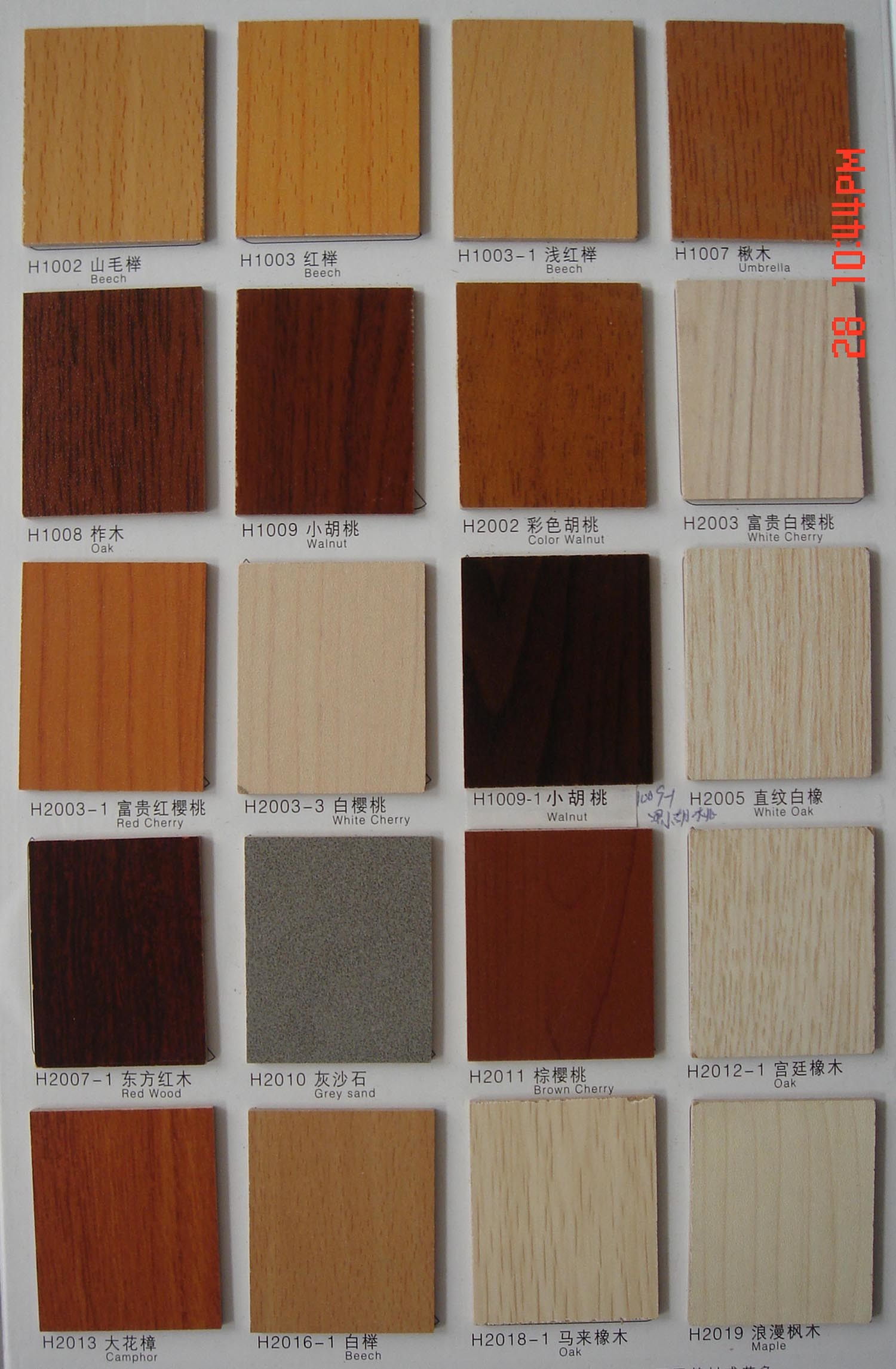 Melamine MDF (Color Book 2) #AA3121 1500x2289