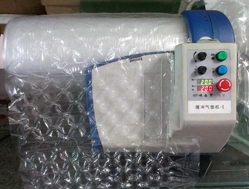 air bubble packaging machine