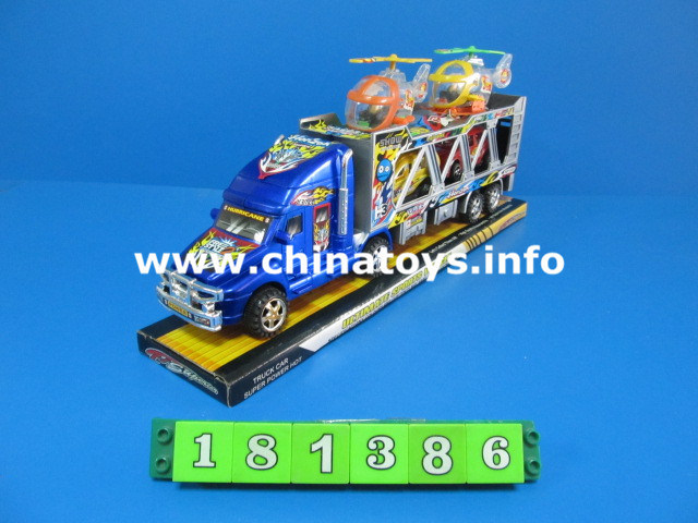 High Quality Friction Toys, Truck Car. Lorry. Big Car. Car Toy (4580119)
