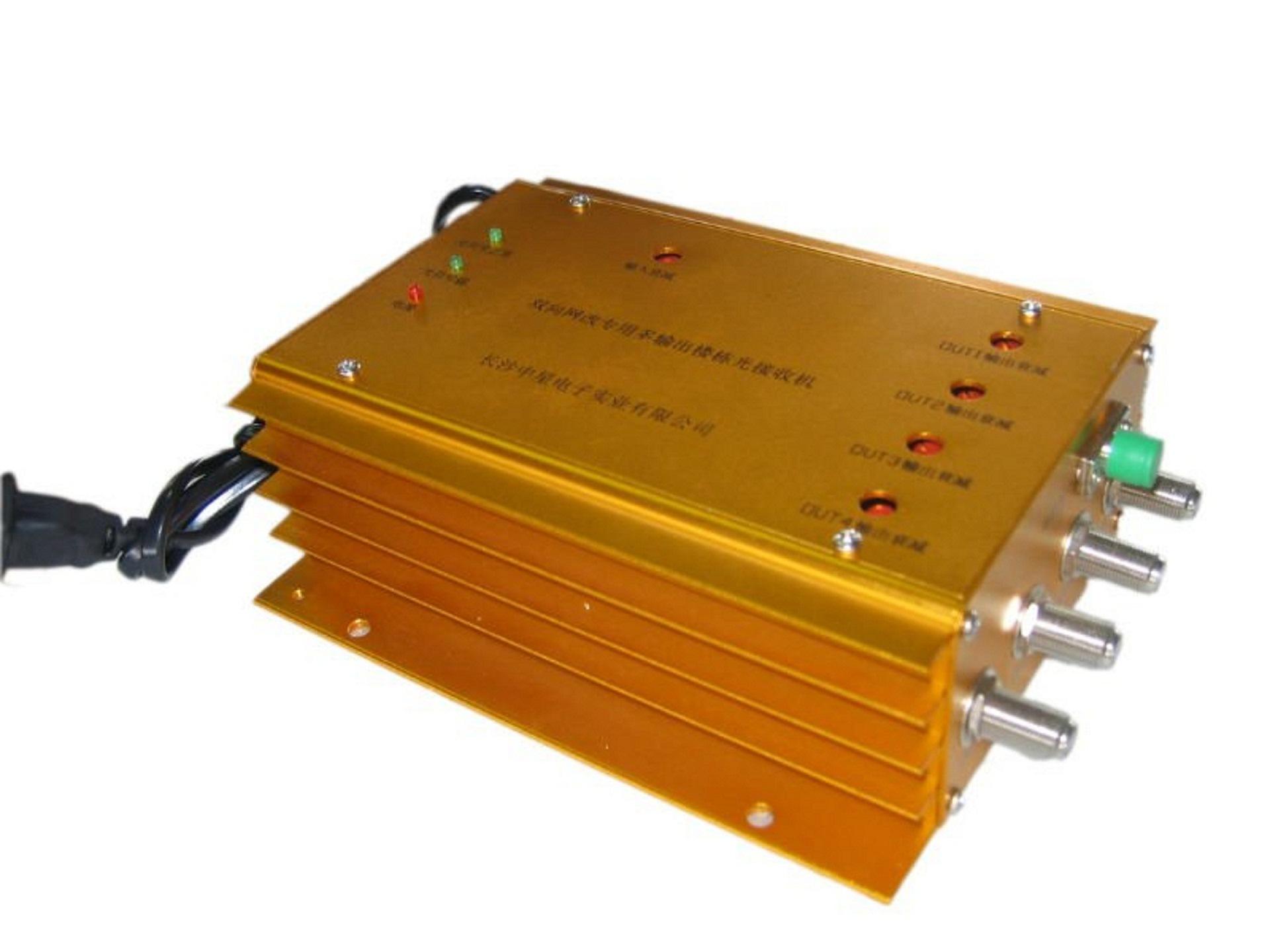 Building Opical Receiver/Optica Node (HKTGS-005)
