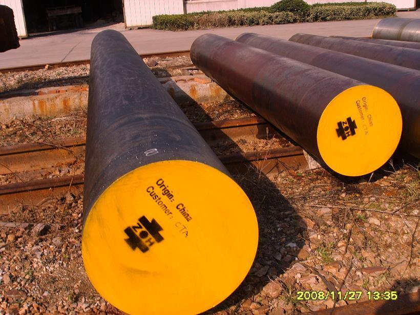 Forged Steel Round Bar (SAE1040)