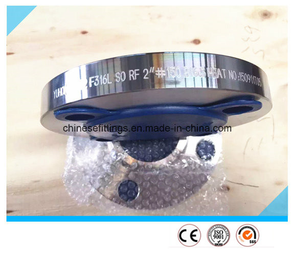 ANSI B16.5 Ss316/Ss321 Stainless Steel Forged Flanges