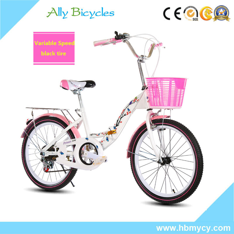 "16"" Variable Speed Children Bicycle Carbon Frame Folding Public Bike"